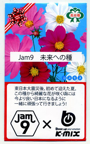 Img021_2
