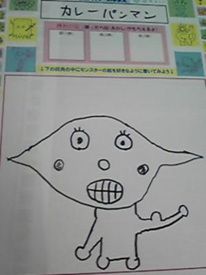 110816_1654_01