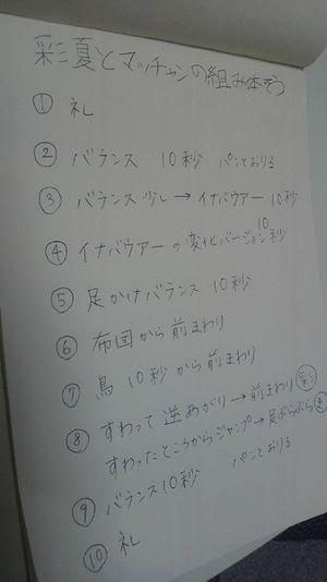 2011092419040001